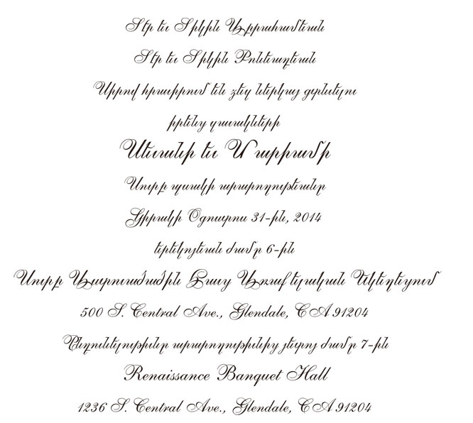 The Harsanik Guide To Wedding Invitations